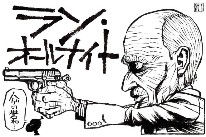 映画『ラン・オールナイト』エド・ハリスのイラスト(似顔絵)