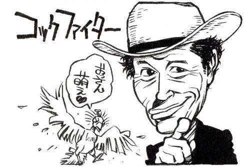 映画『コックファイター』ウォーレン・オーツのイラスト(似顔絵)
