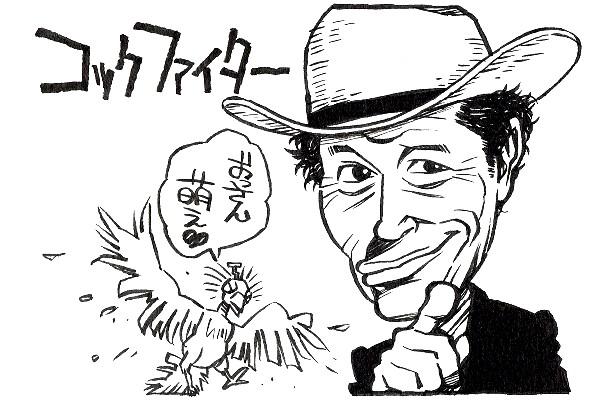 映画『コックファイター』のイラスト