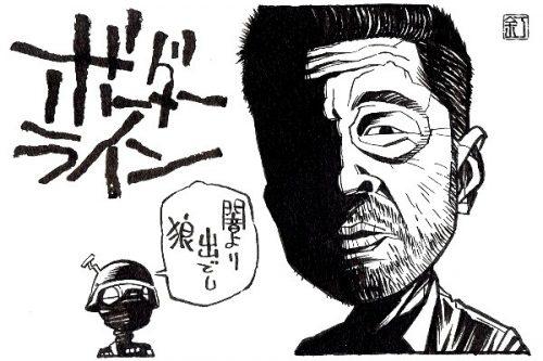 映画『ボーダーライン』ベニチオ・デル・トロのイラスト(似顔絵)