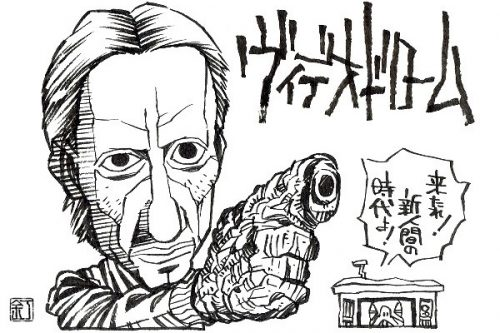 映画『ヴィデオドローム』ジェームズ・ウッズのイラスト(似顔絵)