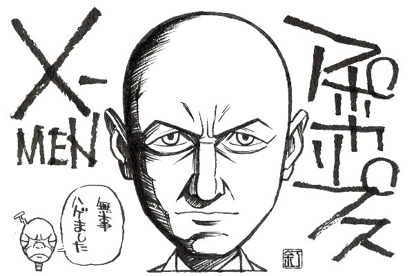映画『X-MEN:アポカリプス』ジェームズ・マカヴォイのイラスト(似顔絵)