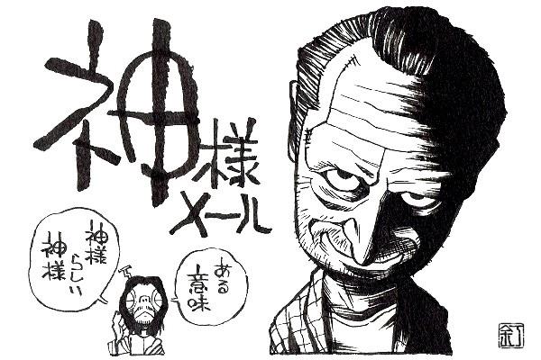 映画『神様メール』のイラスト