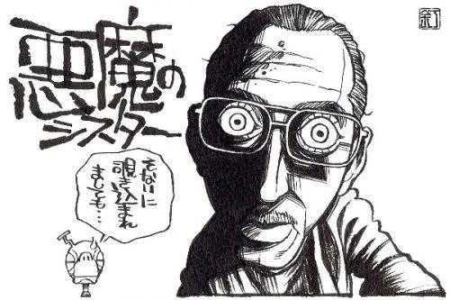 映画『悪魔のシスター』ウィリアム・フィンレイのイラスト(似顔絵)