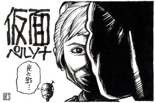 映画『仮面/ペルソナ』ビビ・アンデショーンのイラスト(似顔絵)