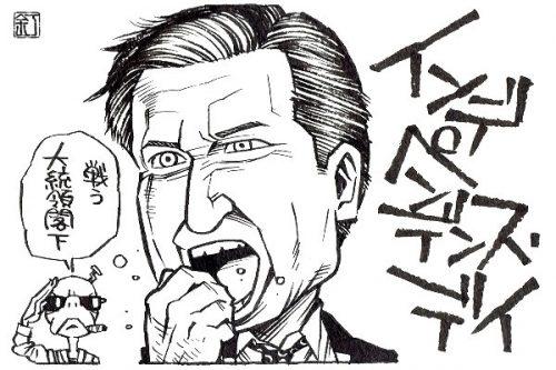 映画『インデペンデンス・デイ』ビル・プルマンのイラスト(似顔絵)