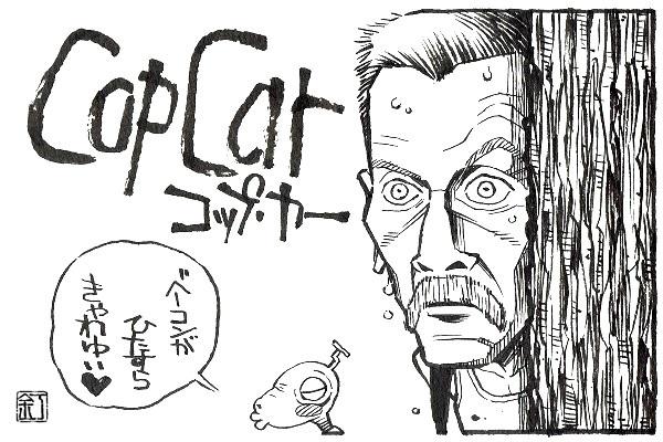 映画『COP CAR/コップ・カー』ケヴィン・ベーコンのイラスト(似顔絵)