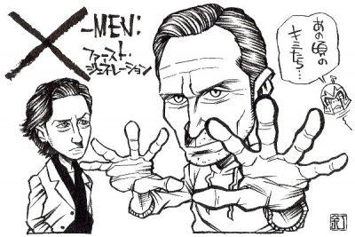 映画『X-MEN:ファースト・ジェネレーション』マイケル・ファスベンダーのイラスト(似顔絵)