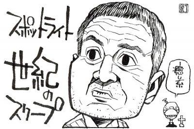 映画『スポットライト 世紀のスクープ』マーク・ラファロのイラスト(似顔絵)