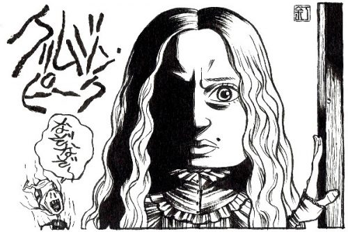 映画『クリムゾン・ピーク』ミア・ワシコウスカのイラスト(似顔絵)