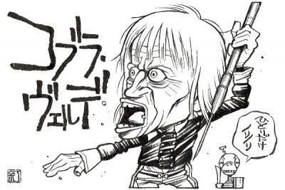 映画『コブラ・ヴェルデ』クラウス・キンスキーのイラスト(似顔絵)