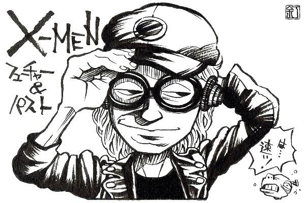 『X-MEN:フューチャー&パスト』感想とイラスト 勝手になかったことにするな!