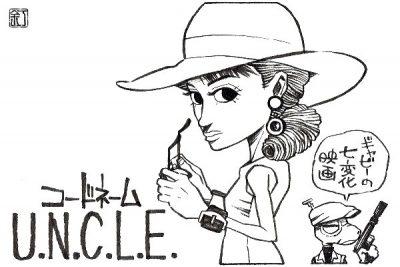 映画『コードネーム U.N.C.L.E.』アリシア・ヴィキャンデルのイラスト(似顔絵)