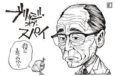 映画『ブリッジ・オブ・スパイ』マーク・ライランスのイラスト(似顔絵)