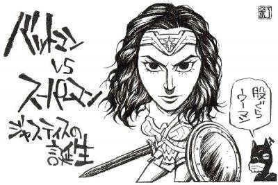 映画『バットマン vs スーパーマン ジャスティスの誕生』ワンダーウーマンのイラスト