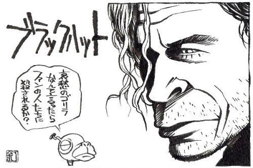 映画『ブラックハット』クリス・ヘムズワースのイラスト(似顔絵)