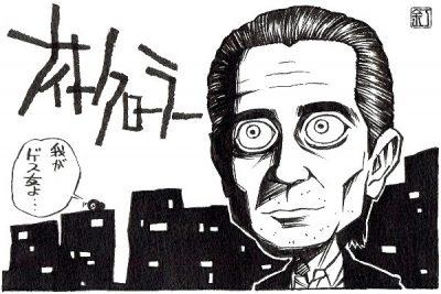 映画『ナイトクローラー』ジェイク・ギレンホールのイラスト(似顔絵)