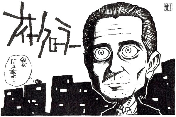 『ナイトクローラー』感想とイラスト ゲスの極みギョロ目