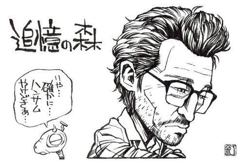 映画『追憶の森』マシュー・マコノヒーのイラスト(似顔絵)