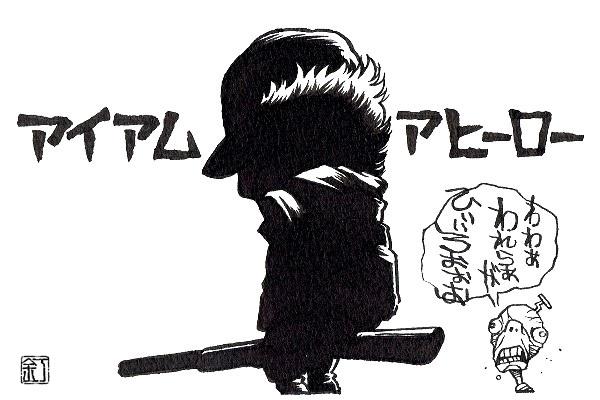映画『アイアムアヒーロー』大泉洋のイラスト(似顔絵)