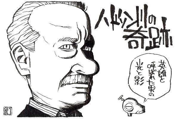 映画『ハドソン川の奇跡』トム・ハンクスのイラスト(似顔絵)