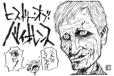 映画『ヒストリー・オブ・バイオレンス』ヴィゴ・モーテンセンのイラスト(似顔絵)