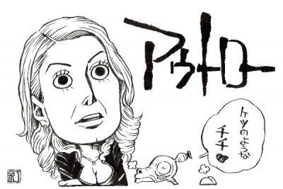 映画『アウトロー』ロザムンド・パイクのイラスト(似顔絵)