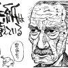 『手紙は憶えている』感想とイラスト 90歳のナチハンター