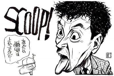 映画『SCOOP!』滝藤賢一のイラスト(似顔絵)
