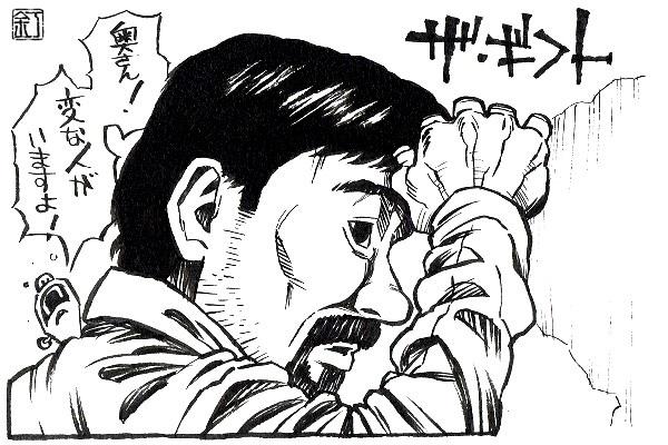 映画『ザ・ギフト』ジョエル・エドガートンのイラスト(似顔絵)