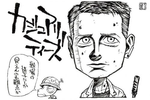 映画『カジュアリティーズ』マイケル・J・フォックスのイラスト(似顔絵)