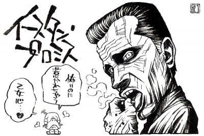 映画『イースタン・プロミス』ヴィゴ・モーテンセンのイラスト(似顔絵)