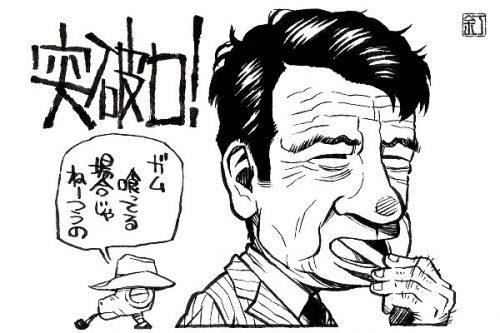 映画『突破口!』ウォルター・マッソーのイラスト(似顔絵)