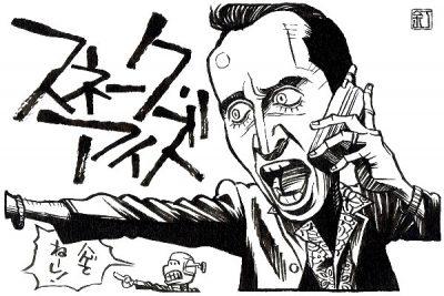 映画『スネーク・アイズ』ニコラス・ケイジのイラスト(似顔絵)