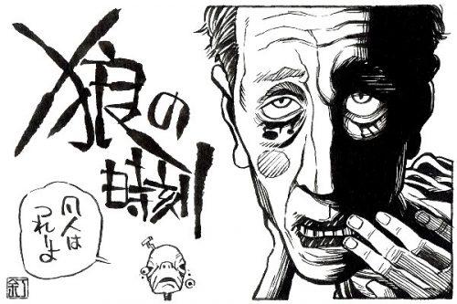 映画『狼の時刻』マックス・フォン・シドーのイラスト(似顔絵)