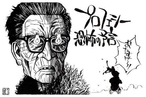 映画『プロフェシー/恐怖の予言』のイラスト