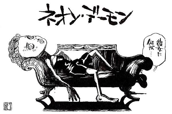 映画『ネオン・デーモン』エル・ファニングのイラスト(似顔絵)