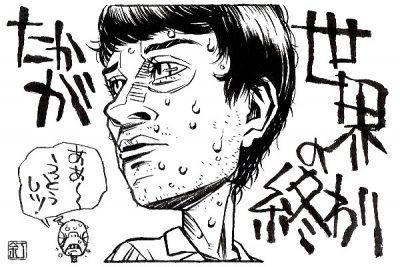 映画『たかが世界の終わり』ギャスパー・ウリエルのイラスト(似顔絵)