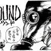 『FOUND ファウンド』感想とイラスト 世界を壊す兄弟愛