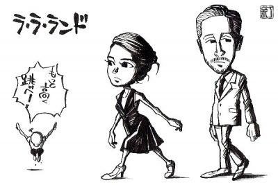 映画『ラ・ラ・ランド』ライアン・ゴズリングとエマ・ストーンのイラスト(似顔絵)