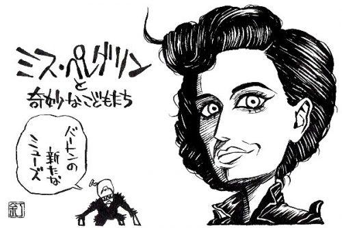 映画『ミス・ペレグリンと奇妙なこどもたち』エヴァ・グリーンのイラスト(似顔絵)