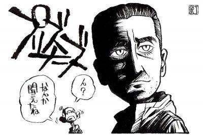 映画『プリズナーズ』ジェイク・ギレンホールのイラスト(似顔絵)