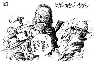 映画『マグニフィセント・セブン』ヴィンセント・ドノフリオのイラスト(似顔絵)