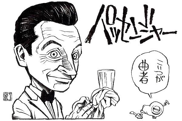 映画『パッセンジャー』マイケル・シーンのイラスト(似顔絵)