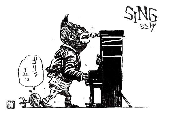 映画『SING/シング』ジョニーのイラスト