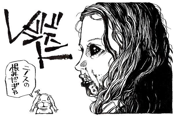 映画『レジデント』のイラスト
