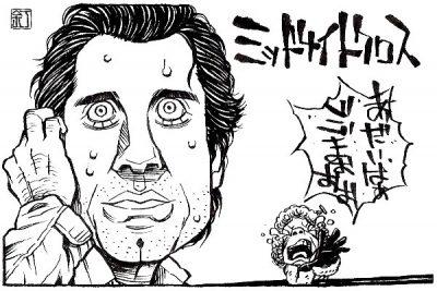 映画『ミッドナイトクロス』ジョン・トラヴォルタのイラスト(似顔絵)