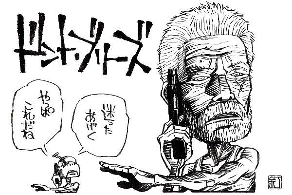 映画『ドント・ブリーズ』スティーヴン・ラングのイラスト(似顔絵)