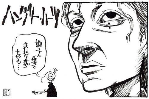 映画『ハングリー・ハーツ』アルバ・ロルヴァケルのイラスト(似顔絵)