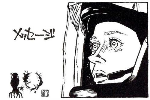映画『メッセージ』エイミー・アダムスのイラスト(似顔絵)